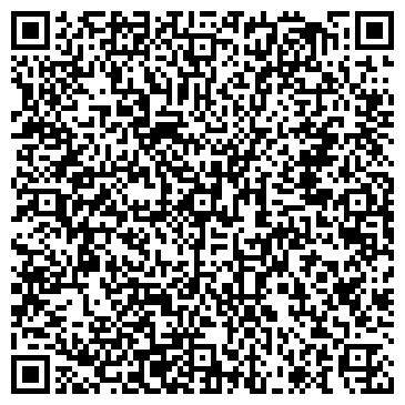 QR-код с контактной информацией организации № 1 БАННО-ПРАЧЕЧНЫЙ КОМБИНАТ, МУП