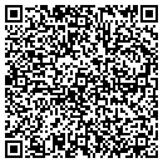QR-код с контактной информацией организации № 2 БАННЫЙ КОМБИНАТ