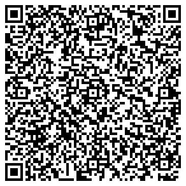 QR-код с контактной информацией организации № 3 БАННО-ПРАЧЕЧНЫЙ КОМБИНАТ, МУ