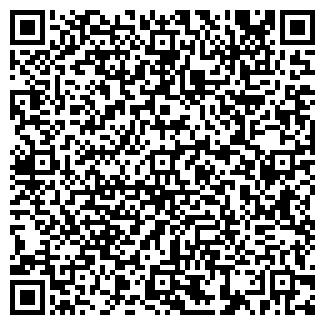 QR-код с контактной информацией организации № 7 БАНЯ, МУП