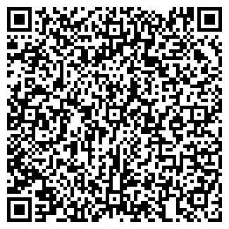 QR-код с контактной информацией организации № 10 БАНЯ, МУП