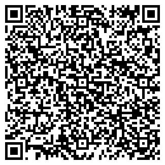 QR-код с контактной информацией организации № 11 БАНЯ