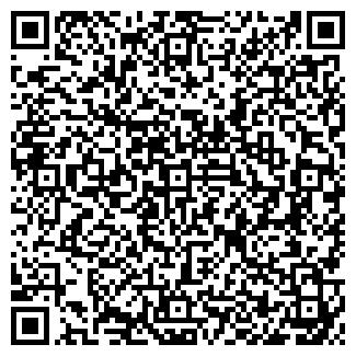 QR-код с контактной информацией организации № 13 БАНЯ