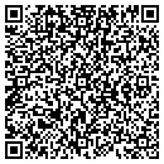 QR-код с контактной информацией организации № 14 БАНЯ, МУП
