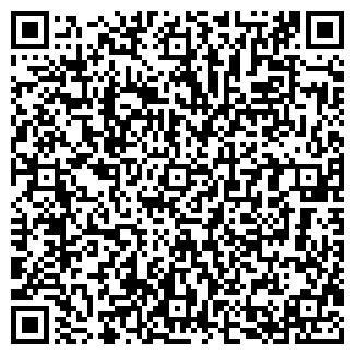 QR-код с контактной информацией организации ДСУ 34