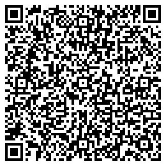 QR-код с контактной информацией организации № 21 БАНЯ, МУП