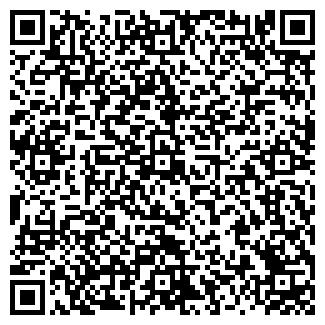 QR-код с контактной информацией организации № 23 БАНЯ, МУП