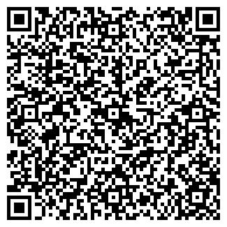 QR-код с контактной информацией организации № 24 БАНЯ, МУП
