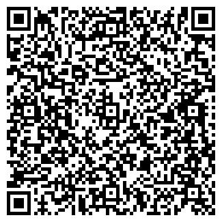QR-код с контактной информацией организации КОБРА СПОРТ-КЛУБ