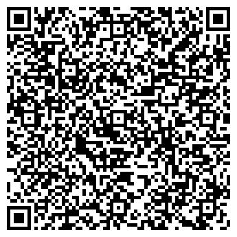 QR-код с контактной информацией организации МЕЧТА САНАТОРИЙ-ПРОФИЛАКТОРИЙ