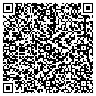 QR-код с контактной информацией организации РАЛЛИ-СИБИРЬ