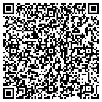 QR-код с контактной информацией организации СИБИРЬ КСО