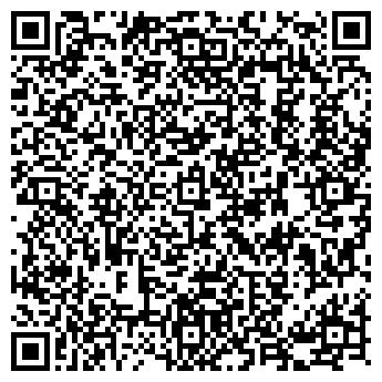 QR-код с контактной информацией организации БЕРЕГ РЫБОЛОВНЫЙ КЛУБ