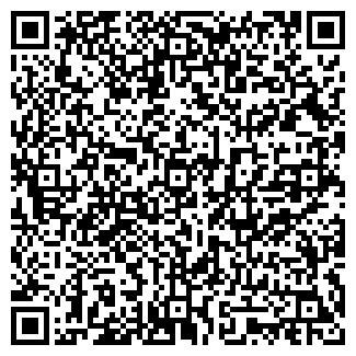 QR-код с контактной информацией организации ЖКХ ЛЕПЕЛЬ КУПП