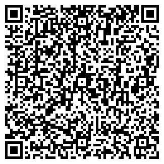 QR-код с контактной информацией организации КРИСТАЛЛ РЦ