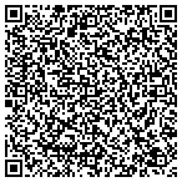 QR-код с контактной информацией организации СФЕРА РАЗВЛЕКАТЕЛЬНЫЙ ЦЕНТР