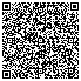 QR-код с контактной информацией организации ЦЕНТР ОПЛАТЫ ВЫИГРАШЕЙ