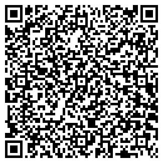 QR-код с контактной информацией организации КОМАНДОР КЛУБ