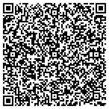 QR-код с контактной информацией организации XL-КЛУБ РАЗВЛЕКАТЕЛЬНЫЙ ЦЕНТР