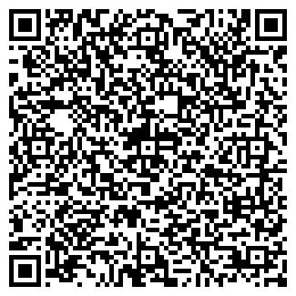 QR-код с контактной информацией организации АЛЕУССКОЕ, ЗАО