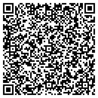 QR-код с контактной информацией организации БЕРЕЗОВСКОЕ