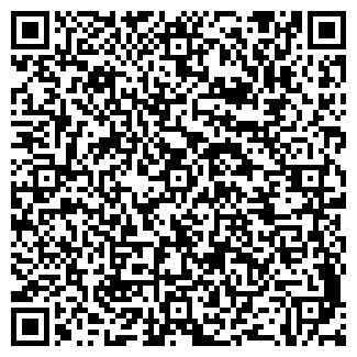 QR-код с контактной информацией организации ИРМЕНЬ ПЛЕМЗАВОД