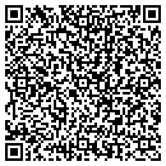 QR-код с контактной информацией организации КИРЗИНСКОЕ, ЗАО