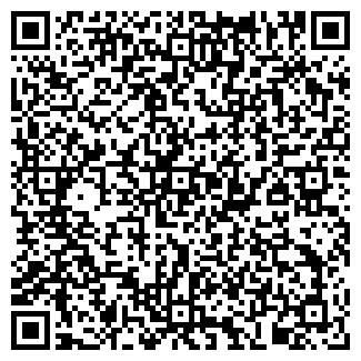 QR-код с контактной информацией организации ПРИОБСКАЯ, ЗАО