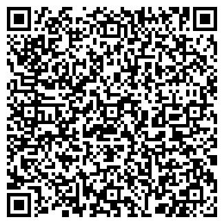 QR-код с контактной информацией организации ПРОЛЕТАРСКОЕ, ЗАО