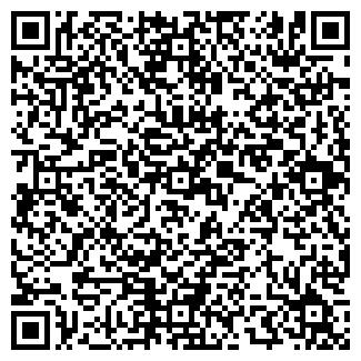 QR-код с контактной информацией организации РАБОЧЕЕ, ЗАО