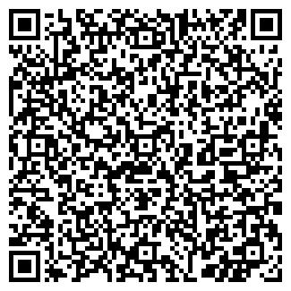 QR-код с контактной информацией организации ФИЛИППОВСКОЕ, ЗАО