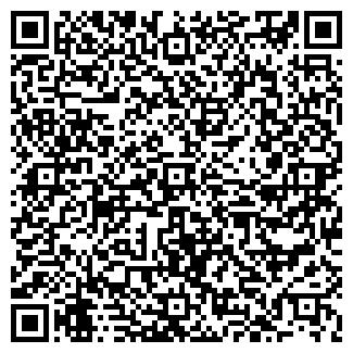 QR-код с контактной информацией организации ЧИНГИССКИЙ ЛЕСХОЗ