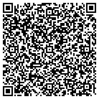 QR-код с контактной информацией организации ЗНАМЯ ОКТЯБРЯ, ТОО