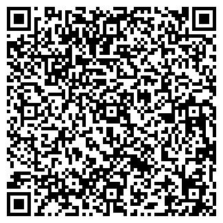 QR-код с контактной информацией организации КАСМАЛИНСКОЕ, ТОО