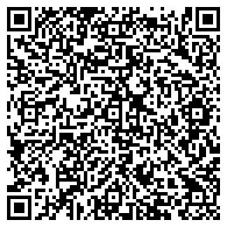 QR-код с контактной информацией организации СТУКОВСКОЕ, ТОО
