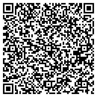 QR-код с контактной информацией организации БУРАНОВСКОЕ СПК
