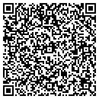QR-код с контактной информацией организации КОМСОМОЛЬСКОЕ ОПХ