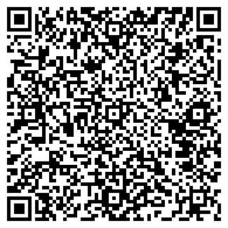 QR-код с контактной информацией организации АГ, ООО