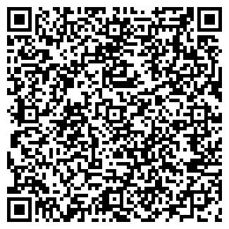 QR-код с контактной информацией организации ПАВЛОВСКАЯ ПМК