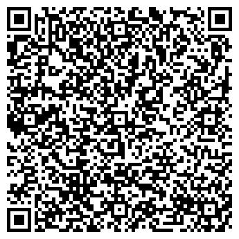 QR-код с контактной информацией организации ПАВЛОВСКИЙ ДЕТСКИЙ САНАТОРИЙ