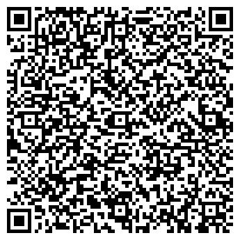 QR-код с контактной информацией организации ПАВЛОВСКИЙ ЛЕСХОЗ