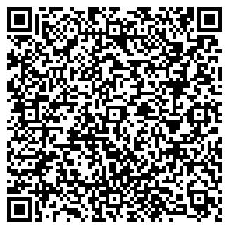 QR-код с контактной информацией организации ПЕСКИ ТОО