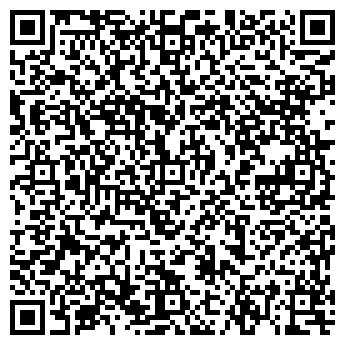 QR-код с контактной информацией организации РАЗРЕЗ ТИГНИНСКИЙ ОАО