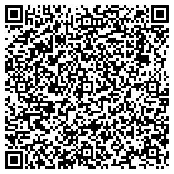 QR-код с контактной информацией организации ТИГНИНСКИЙ РАЗРЕЗ