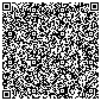 QR-код с контактной информацией организации ГУСО МАЛЕТИНСКИЙ СОЦИАЛЬНО-РЕАБИЛИТАЦИОННЫЙ ЦЕНТР ДЛЯ НЕСОВЕРШЕННОЛЕТНИХ ГАРМОНИЯ ЧИТИНСКОЙ ОБЛАСТИ