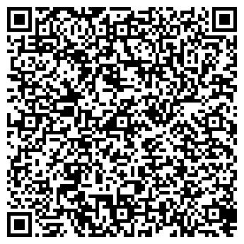 QR-код с контактной информацией организации ЦАГАТУЙ КОЛХОЗ