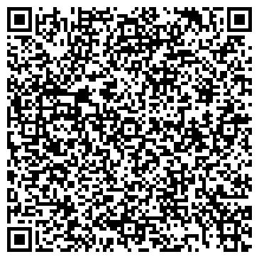 QR-код с контактной информацией организации ВЕРХНИЙ БУРГАЛТАЙ КОЛЛЕКТИВНОЕ ХОЗЯЙСТВО