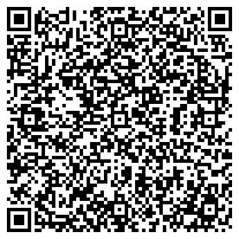 QR-код с контактной информацией организации ДЖИДИНСКАЯ КАРТИННАЯ ГАЛЕРЕЯ