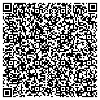 QR-код с контактной информацией организации РАСЧЕТНО-КАССОВЫЙ ЦЕНТР ПЕТРОВСК-ЗАБАЙКАЛЬСКИЙ