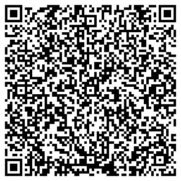 QR-код с контактной информацией организации РАСЧЕТНО-КАССОВЫЙ ЦЕНТР ПРИАРГУНСК